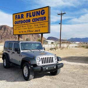 Jeep Rentals Big Bend Far Flung Outdoor Center